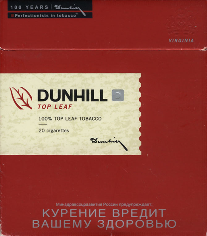 Can you ship cigarettes Dunhill to USA