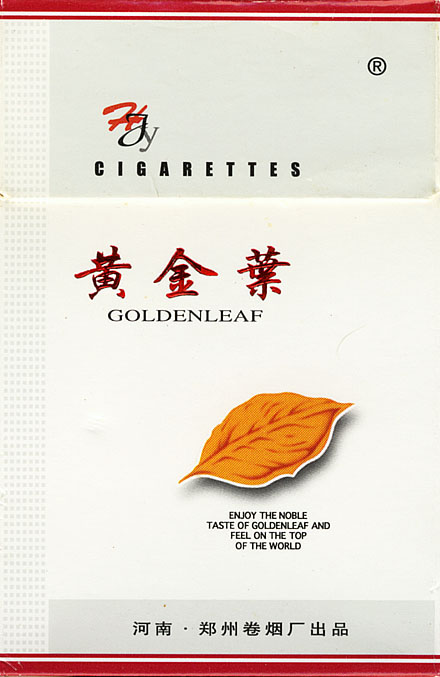 Import of cigarettes Marlboro to Georgia