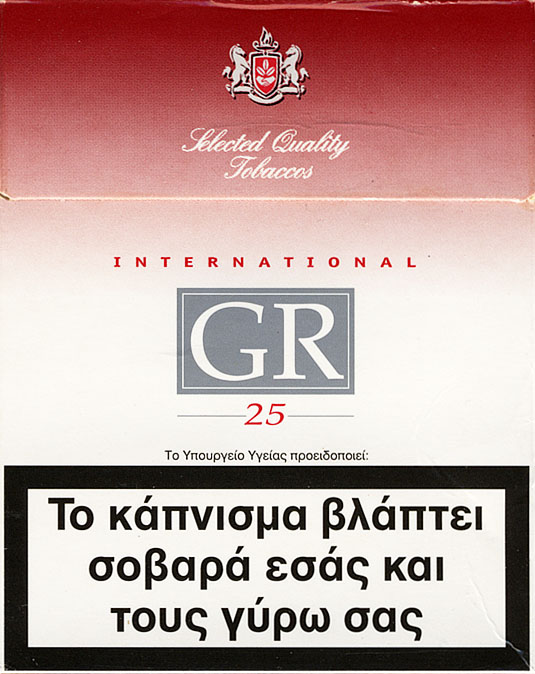 Marlboro cigarette reviews UK