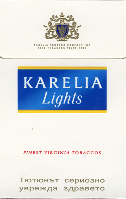 Can you buy State Express cigarettes in the United States
