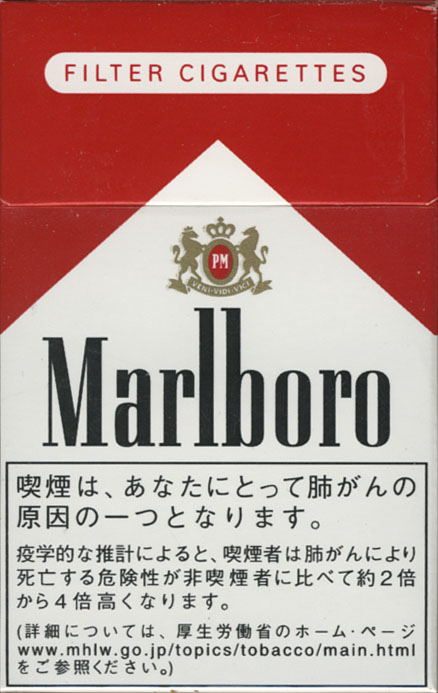 Cigarettes Monte Carlo brand in California