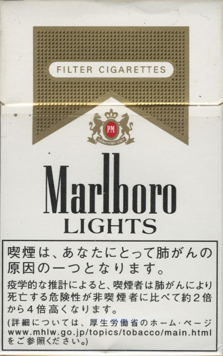 Where buy Marlboro cigarettes