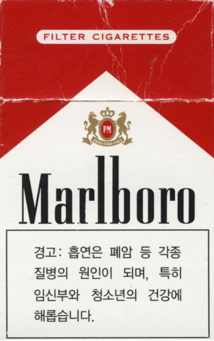 Cost of California cigarettes Marlboro