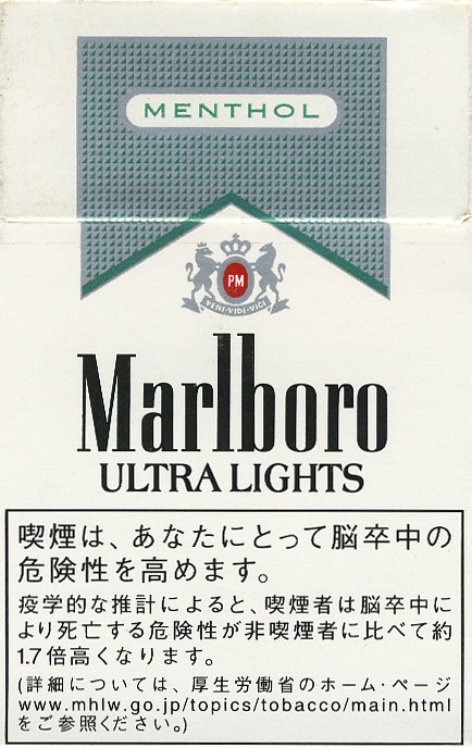 Favourite South Dakota cigarettes Marlboro brands