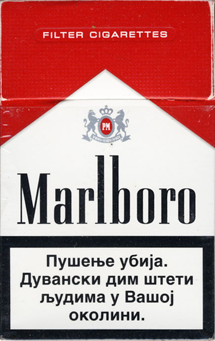 Unfiltered cigarettes Gold Crown brands United Kingdom