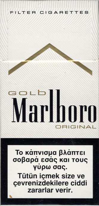 How much does a pack of cigarette cost
