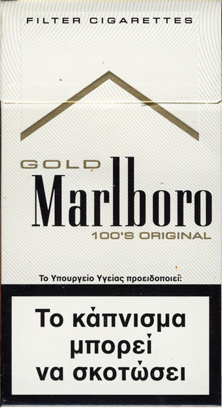 Gauloises cigarettes how much does it cost