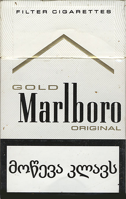 Cigarettes Gauloises how much for one pack