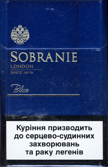 Tell old pack cigarettes Parliament
