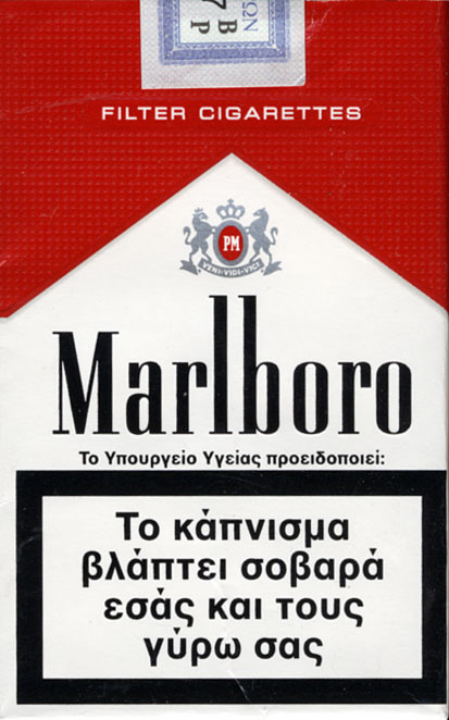 Benson Hedges new cigarettes
