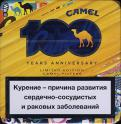 CAMEL - SE 100 Years Anniversary Limited Edition Camel Filters (Belarusian warning 2009-2)