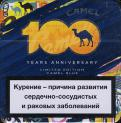 CAMEL - SE 100 Years Anniversary Limited Edition Camel Blue (Belarusian warning 2009-2)