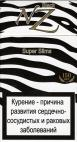 NZ - SE 150 лет Black Super Slims (Belarusian warning 2009-1) (design 1)