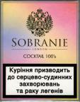 Sobranie London Cocktail 100's (Ukrainian warning 2007)