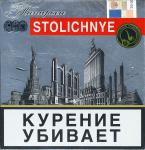 STOLICHNYE Папиросы Pipe Tobacco (Russian warning 2010)