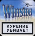 WINSTON - SE Limited Edition Metal T2013 (Russian warning 2010)