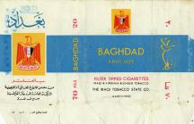 BAGHDAD King Size Filter Tipped Cigarettes Iraqi & Virginia Blended Tobacco The Iraqi Tobacco State Co. Made Iraq (soft)
