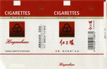 Hong San Huan Cigarettes Virgina Type Red 3 Ring Chu Zhou Cigarette Factory. Anhui
