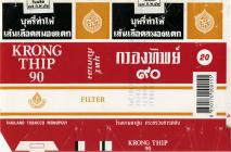 Krong Thip 90 Thailand Tobacco Monoply (Thai warning, black02)